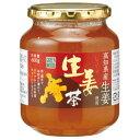 【ケース販売】グリーンウッド 生姜茶 600g[0013-1042*12]国産生姜使用