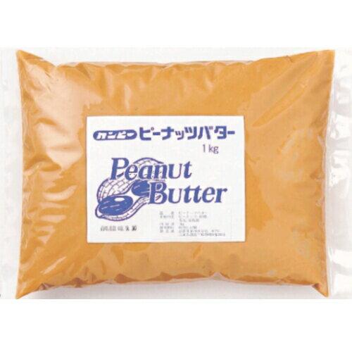 カンピー ピーナッツバター(無糖・無塩) 1kg