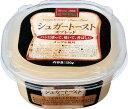 【SALE中】カンピー シュガートーストスプレッド 120g[0004-0829*01]