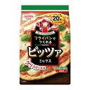 【訳あり】フライパンでつくれるピッツァミックス200g×2袋[2112-2355*01]賞味期限19.1.13