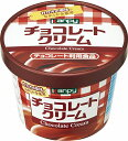 【NEW】カンピー紙カップチョコレートクリーム150g[0004-0854*01]【RCP】【10P05July14】