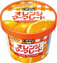 カンピー紙カップオレンジマーマレード 150g[0004-0754*01]【HLS_DU】【02P23Sep15】