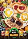 全国お取り寄せグルメ食品ランキング[食品全体(1~30位)]第20位