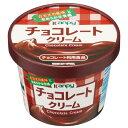 カンピー紙カップチョコレートクリーム140g[0004-0933*01]