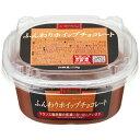 【SALE中】カンピー チョコレートホイップ 110g[0004-0784*01]