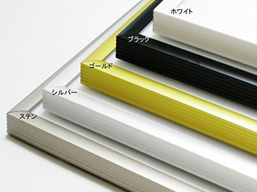 【四ツ切:348×424mm】アルミ製額縁<4枚セット>ポスターフレーム/パネル
