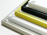 【B5:182×257mm】アルミ製額縁/ポスターフレーム/パネル