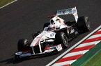 1/20 グランプリシリーズ No.37 ザウバー C30 日本GP