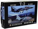 フジミ模型 1/48 日本の戦闘機シリーズSPOT 3 航空自衛隊 T-2(飛行教導隊) プラモデル JBSP3 【北海道・九州は300円、沖縄は1300円別途料金が加算されます】