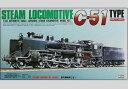マイクロエース1/50蒸気機関車C51