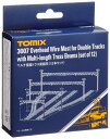 TOMIX Nゲージ 3007 マルチ複線トラス架線柱 (12本セット)【配送日時指定不可】