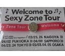 【新品】 SEXY ZONE・【会場限定・ヘアゴム】☆東京代々木会場限定・佐藤勝利 ・2016 Welcome to Sexy Zone Tour  ☆最新コン...