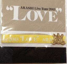 嵐・・【リボンブレス】・・二宮和也・黄色☆2013 LOVE TOUR・コンサート会場販売グッズ