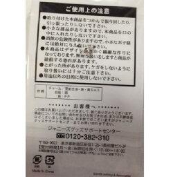 嵐・・【チャーム】・・札幌・黄・・ARASHI Anniversary 5×10  Tour コンサート会場販売グッズ
