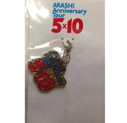嵐・・【チャーム】・・国立・金・・ARASHI Anniversary 5×10  Tour コンサート会場販売グッズ