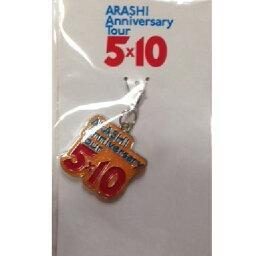嵐・・【チャーム】・・名古屋・オレンジ・・ARASHI Anniversary 5×10  Tour コンサート会場販売グッズ