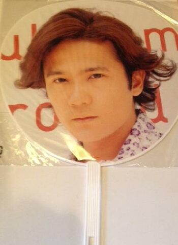SMAP・ 【公式うちわ】・ 稲垣吾郎・MIJ Tour コンサート会場販売