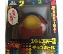 関ジャニ∞・【チョコボール】・渋谷すばる☆・エイトレンジャー2・2014セブンイレブンコラボ