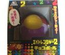 関ジャニ∞・【チョコボール】・村上信五☆・エイトレンジャー2・2014セブンイレブンコラボ