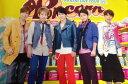 【中古】 嵐 ARASHI・・【ポスター】・・集合Popcorn Tour コンサート会場販売グッズ