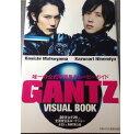 【中古】嵐・・【公式写真集&ムービーガイド】☆ ・二宮和也 GANTZ VISUAL BOOK・