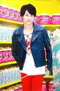 嵐 ARASHI・【ポスター】・櫻井翔・ARASHI LIVE TOUR Popcorn・コンサート会場販売グッズ