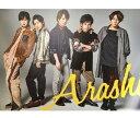 【新品】嵐 (ARASHI )・【ポスター】・ 集合 ・LIVE TOUR 2016-2017 Are You Happy? 最新コンサート会場販売グッズ