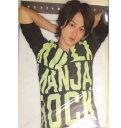 関ジャニ∞・【クリアファイル】・横山裕 関ジャニズム TOU...
