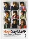 ショッピングhey!say!jump 【中古】 Hey!Say!JUMP・・ パンフレット Hey! Say! JUMP ASIA FIRST TOUR 2012