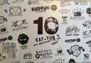 【新品】KAT-TUN・・【会報フォルダ 】・・・/ 10KS 2016 DOME TOUR 10t