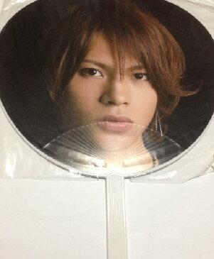 KAT-TUN 【公式うちわ】/上田竜也 ☆・・Break The Record tour ☆コンサート会場販売グッズ