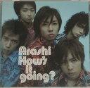 【中古】嵐・ARASHI 【CD/アルバム】・How's it going? 通常盤