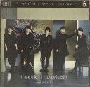 【中古】嵐(ARASHI)・ 【CD DVDシングル】・・I seek / Daylight  初回限定盤1