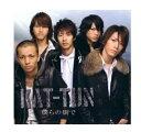 【中古】 CD+DVD KAT-TUN 2006 シングル 「僕らの街で」 初回限定盤
