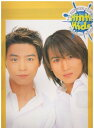 【中古】 KinKi Kids ・パンフレット (Johnny's Summer Concert 99)