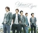 【中古】嵐(ARASHI)・ 【CDシングル】・・Your Eyes/通常盤