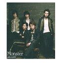 【中古】嵐(ARASHI)・ 【CDシングル】・・Monster/通常盤