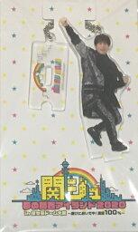 【新品】 2020 関西ジャニーズJr.(関ジュ)・・【アクリル キーホルダー】・<strong>古謝那伊留</strong>  ・関ジュ 夢の関西アイランド2020 in 京セラドーム大阪〜遊びにおいでや・最新コンサート会場販売グッズ