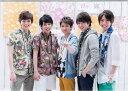 【中古】 嵐 (ARASHI) 【公式写真】 集合 Blast in Hawaii コンサート