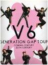 【中古】 V6・ パンフレット ・ 1997 {GENERATION GAP}