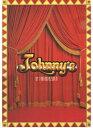 【中古】V6 / パンフレット 近藤真彦・KinKi Kids・V6 1998 「Johnny's in TAKARAZUKA」