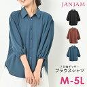 メール便対応 大きいサイズ レディース 前開きシャツ ブラウス 7分袖 ギャザー パフスリーブ 無地 トップス M/LL/3L/4L/5L ゆったりサイズ ぽっちゃり女子 プラスサイズ