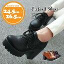 大きいサイズ 靴 レディース【24.5cm 25cm 25....