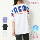 メール便対応 大きいサイズ レディース Tシャツ ロゴプリント 5分袖 バックロゴ トップス スポーツウェア LL/3L/4L/5L ゆったりサイズ ぽっちゃり女子 プラスサイズ
