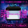 【送料無料】撮影キット 高輝度LED 組立式撮影BOX カンタン♪ 収納らくらく♪真上からの撮影も可能。