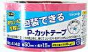 梱包用粘着テープ テラオカ P-カットテープ ピンク 50mmx15m【ホームセンター・DIY館】