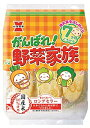 ★まとめ買い★ 岩塚製菓 がんばれ野菜家族 ×12個【イージャパンモール】