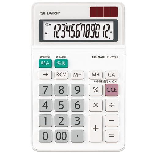 シャープ エルシーメイト電卓 12桁 ミニナイスサイズ 1台