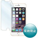 【ポイント5倍★14日20:00~20日23:59】サンワサプライ 液晶保護反射防止フィルム iPhone6用 1枚