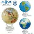 【送料無料】電源不要! ゆっくり回る不思議なエコ地球儀! MOVAグローブ 21.5cm アンティークベージュ・MG85ATE【生活雑貨館】
